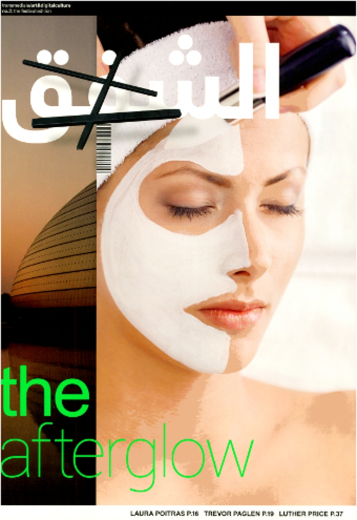 """Cover transmediale/magazine #2 """"the afterglow"""", 2014."""