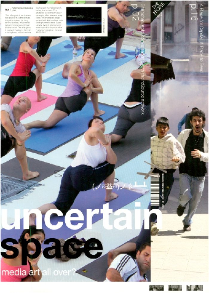 """Cover transmediale/magazine #1 """"uncertain space"""", 2013."""